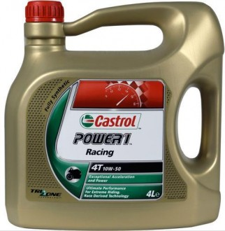 Масло моторное Castrol Power 1 Racing 4T 10W-50