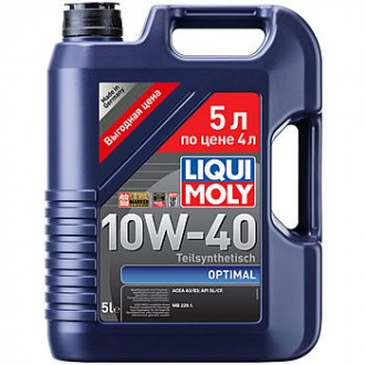 Масло моторное Liqui Moly Optimal 10W-40